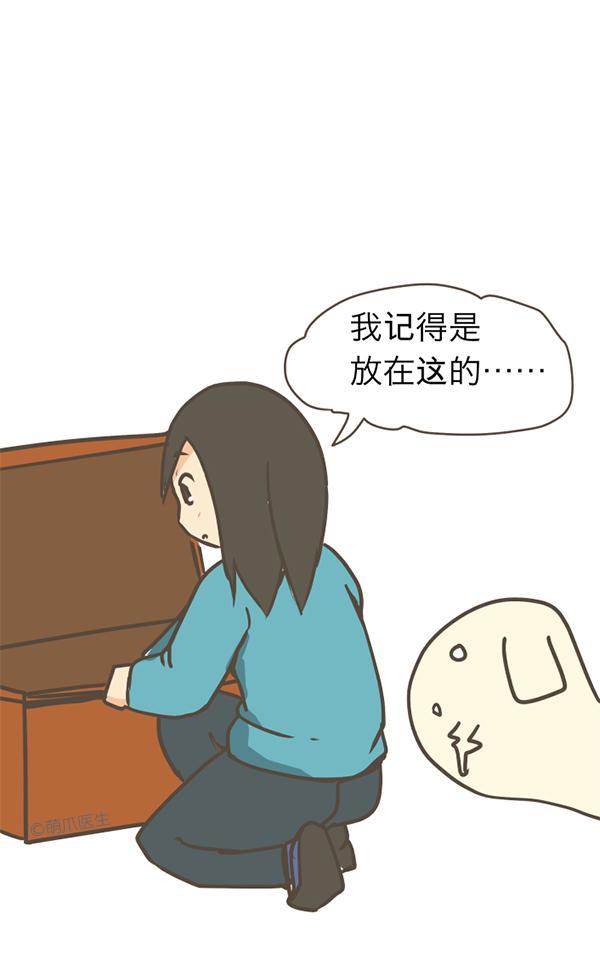 兽医通灵师 · 第一章(完结)