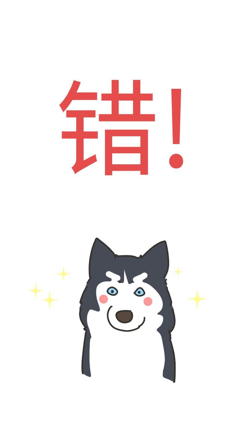 """作为一只二哈,TA们和狼相差的仅仅是""""二""""吗?"""